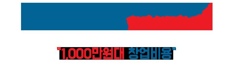 대한민국 절대우위 우주초특가 3500원