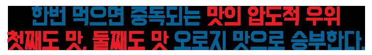 전국 포차 35구역이 창업 초대박 시대를 열다!
